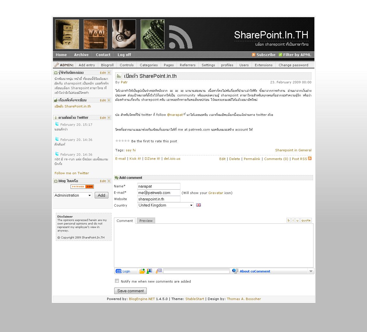 sharepoint_v1.png