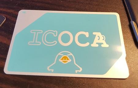 IC Card ซื้อที่ Osaka