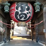 Naritasan Shinshō-ji Temple, Narita, Chiba